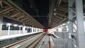 熊本駅。(三角線) - もりじいの備忘録。