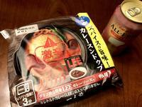 激辛カレースンドゥブ(相模屋) - よく飲むオバチャン☆本日のメニュー