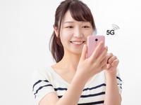 5G問題を色々調べました。 - 真理の革命の高橋直矢 Youtube