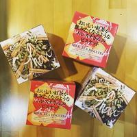 オーマイチャイとミルクティービスケット - 香りの紅茶 ムレスナティー HONORATKA TEA ROOM