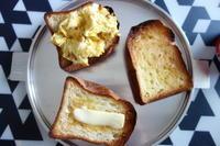 食パン3種食べ比べ - *のんびりLife*