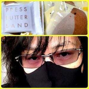 ひよこサブレがやたら美味しい件 今はRec中ですf(^_^; - infix 公式ブログ『長友仍世のThank you-Audience!』