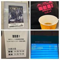 聖飢魔II「特別給付悪魔」生トーク 東京昼の部 - 田園 でらいと