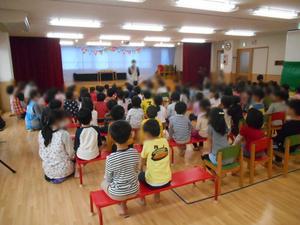 お誕生日会 - あけぼの保育園ブログ