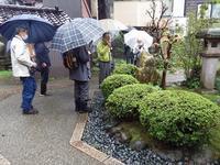 芭蕉が訪ねた金沢 - 金沢発ときめき浪漫