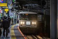 渋谷で185系 ホームライナー小田原 - Canontetsu's Blog
