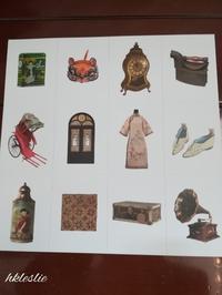 2020.1.18(土)振り返り - 香港貧乏旅日記 時々レスリー・チャン