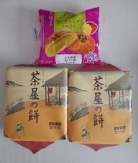 スーパーでお買い物@マックスバリュ 堀川店(昭和橋) - いつの間にか20年