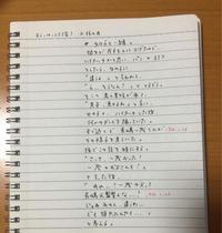 10月23日の夢「長嶋一茂さん」「岡山ワークス」 - 降っても晴れても