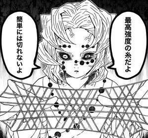 道糸(お金掛けたくないけど掛けないとダメ)のお話 - いわき丸の後悔日誌