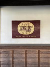 こぢんまりとした素敵なワイナリー「勝沼醸造」さん☆勝沼 - くちびるにトウガラシ