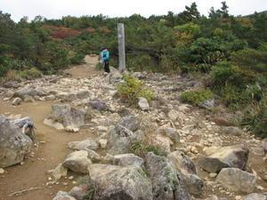 安達太良山 - わが山旅四十年
