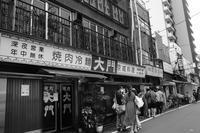 台東区ACROS散歩~3 - :Daily CommA: