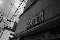 台東区ACROS散歩~4 - :Daily CommA: