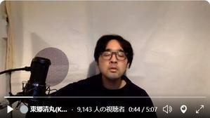 東郷清丸 - ちょこっとLOVE - 鴎庵