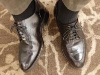 ブログ移転のお知らせ - シューケアマイスター靴磨き工房 銀座三越店