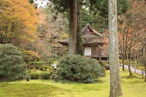 京都大原三千院 -