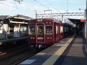 平成の画像 阪急3013 - 『タキ10450』の国鉄時代の記録