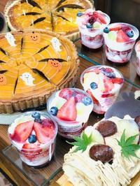秋晴れのお出かけ日和 - 田園菓子のおくりもの工房 里桜庵