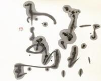 寒い週末…        「雨」 - 筆文字・商業書道・今日の一文字・書画作品<札幌描き屋工山>