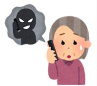 【悲報】オレオレ詐欺の進化系「DIR EN GREY詐欺」爆誕!w - フェミ速