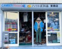 PRISON BLUES - 東商店 ブログ