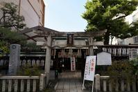 京都・仏の道を歩く - 浜千鳥写真館