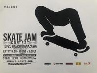 SKATE JAM - IMART BLOG