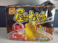 スーパーでお買い物@コープさっぽろ 湯川店(函館アリーナ前) - いつの間にか20年