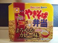 ツルハドラッグでお買い物 @函館松風店 - いつの間にか20年