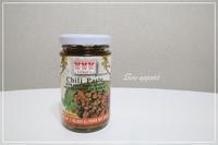 『3 Chef's』のChili Pasteでガパオライス - Bon appetit!