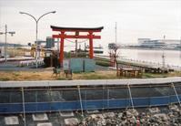 羽田~2020年3月5 - 散歩日和