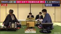 羽生九段1勝、日本ハムのドラフト1位候補 - 【本音トーク】パート2(スポーツ観戦記事など)