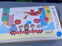 深圳航空の成田→無錫便で戻りました - 桃的美しき日々 [在中国無錫]