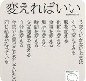 札幌市民よ!ありがとーーーー - さっペレ日記