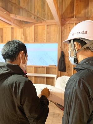 大和市/片流れの大屋根の家★配線打合せ - 只今建築中!クボタ住建の現場だより