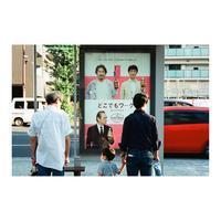 【ユーミン】晴れる日にスナップ - 相模原・町田エリアの写真サークル「なちゅフォト」ブログ!