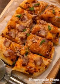 バターナッツスクワッシュとベーコンのピザ - Kyoko's Backyard ~アメリカで田舎暮らし~