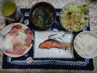 10/25 紅鮭辛口塩焼&ベーコンエッグ定食@自宅 - 無駄遣いな日々