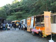 【出店日誌】今週末(10/23〜25)お客様に支えられ感謝です! - キッチンカー蔵っCars'