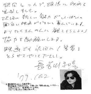 ゴジさんのコメント - 『沢田研二の世界』のブログです