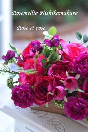 Rose et rose - ローズメリア西鎌倉/パリ花レッスン&旬のバッグレッスン教室<CHICFLIC Leviosa japan Coquette.715認定講師>
