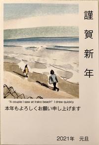 """新記録‼︎""""夢の67kg台"""" - ジェンマとおっちゃんの日記3"""