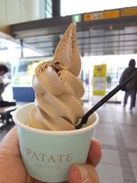 美鈴珈琲のコーヒーソフト@函館駅 - いつの間にか20年