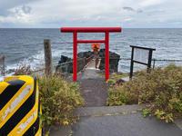 利尻・礼文島旅行記利尻島その三北のいつくしま弁天宮 - ブリキの箱