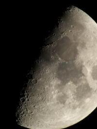 Moon & Jupiter - わんだぁふぉ~げる  * Wandervogel