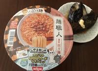 夕飯は賞味期限切れのカップラーメン - よく飲むオバチャン☆本日のメニュー