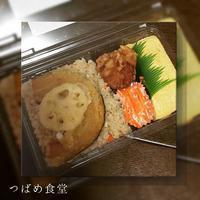 *鯛めし弁当* - *つばめ食堂 2nd*