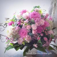 バレエの発表会へ - 花雑貨店 Breath Garden *kiko's  diary*