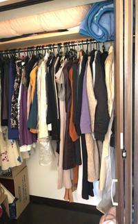 【整理収容実例】洋服の減らし方 - ひまづくり日記(50歳からの暮らしのヒント)